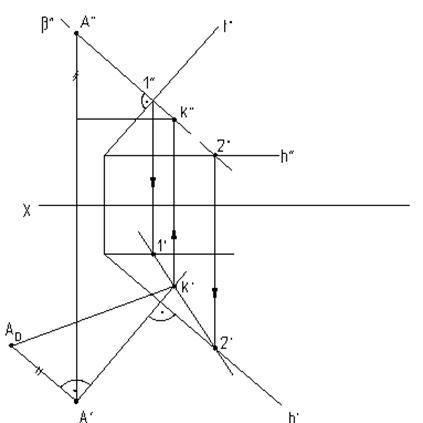 Метрические задачи примеры с решением урок химии на тему решение задач растворы